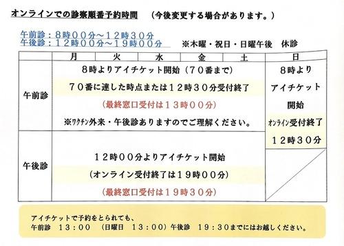 IMG_E1749.JPG